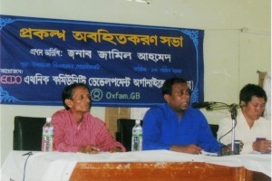 Project orientation meeting at Goainghat Upozilla, Sylhet