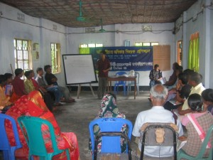 RIGHTS training at Jaintapur Upozella, Sylhet