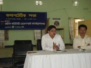 Upozella consultative meeting at Goainghat Upozella, Sylhet