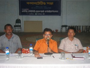 Upozella consultative meeting at Jaintapur Upozella, Sylhet