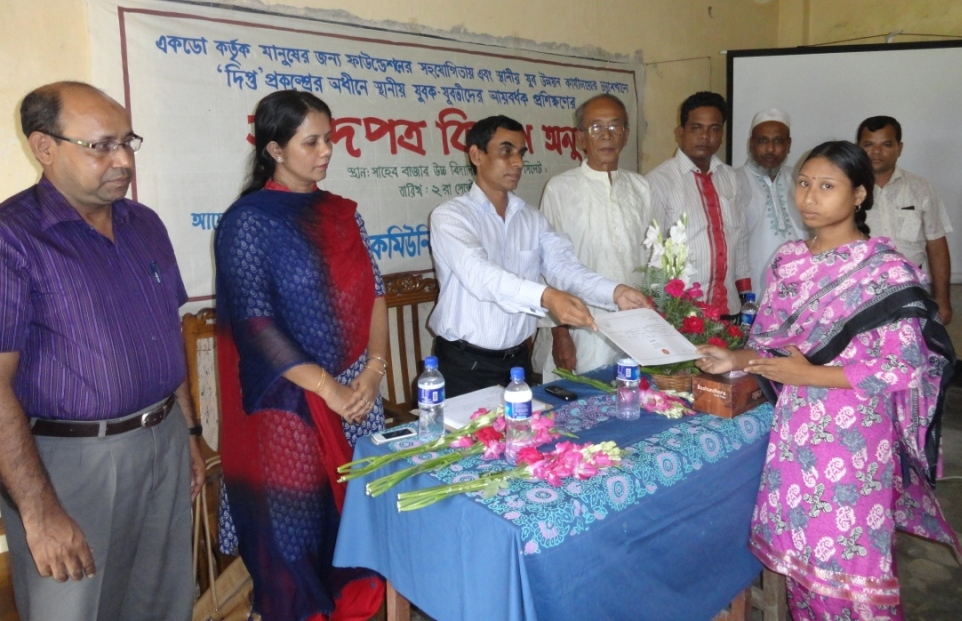 Deputy Director, Department of Youth Development office, Sylhet is providing certificates to the participants