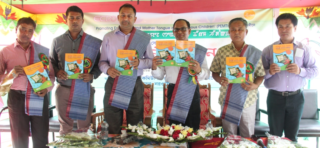 'Disclosed cover of Manipuri book 'Manipuri Londam Lairik'