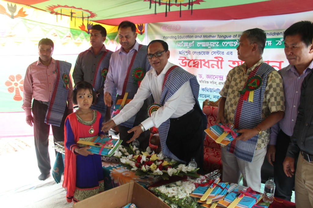 Education materials distributed by Chief guest